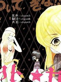 Rock it, GIRL!!